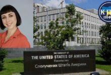 Photo of Чому загинула співробітниця посольства США Санвер Нікаело ?