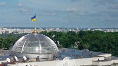 Photo of Рада відновила конкурси на посади в дерслужбах