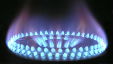 Photo of Газопостачальники зменшили ціну на газ