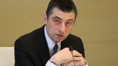 Photo of Прем'єр-міністр Грузії подав у відставку
