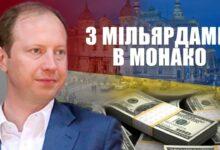 Photo of 35 мільярдів в кишеню: хто та як розікрав Родовід Банк