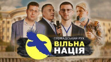"""Photo of З'їзд громадських організацій та створення руху """"Вільна нація"""""""