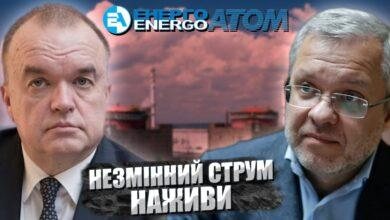 Photo of Енергоатом. Незмінний струм наживи. Про проблеми української енергетики та причини зростання тарифів