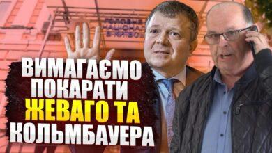 Photo of Напад на журналістів у Києві! Жеваго та Кольмбауер мають бути заарештовані!