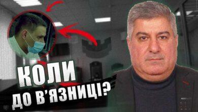 Photo of ВБИВСТВО ПРОФЕСОРА: Суд над поліцейським