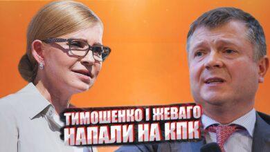 Photo of Напад охорони Тимошенко на знімальну групу КПК за наказом Жеваго