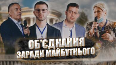 """Photo of Асоціація """"Вільна нація"""" – результат з'їзду громадських організацій"""