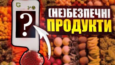 """Photo of """"СМАЧНА"""" НЕБЕЗПЕКА"""