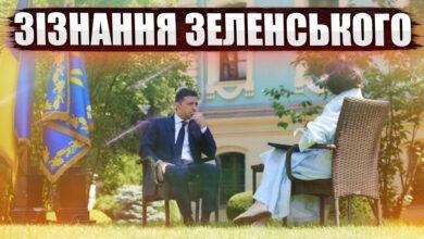 """Photo of Зеленський відтягував затримання """"вагнерівців"""""""