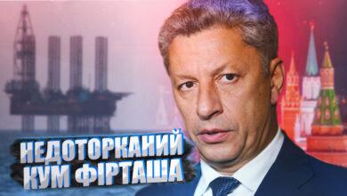 Photo of Юрій Бойко – непокараний за корупцію