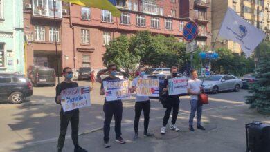 Photo of ГО «КПК» підтримало кубинців біля посольства Куби