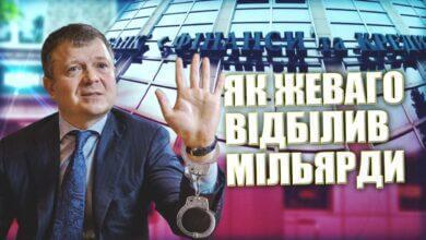 Photo of Інтерпол оголосив олігарха Костянтина Жеваго в міжнародний розшук