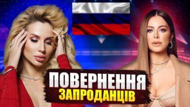 Photo of Чому Ані Лорак та Світлана Лобода повертаються?