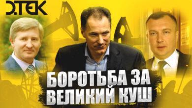 """Photo of Миколу Рудьковського відправили за ґрати, бійка за активи """"Нафтогазвидобування"""" триває"""