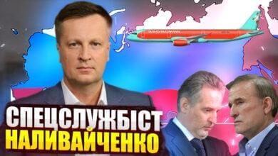Photo of Спецагент Валентин Наливайченко, якого ви не знали
