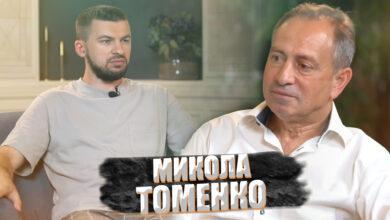 """Photo of Найстрашніше у """"плівках Бігуса"""" це те, що Медведчук фактично був керівником держави, – Томенко"""