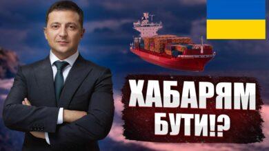 Photo of Президент затримує підписання важливого закону для українських моряків!
