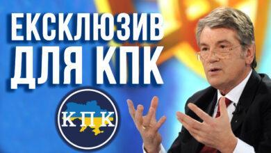 Photo of Ющенко розказав про що говорив з Варфоломієм