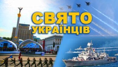 Photo of Як Україна та світ відзначили День Незалежності