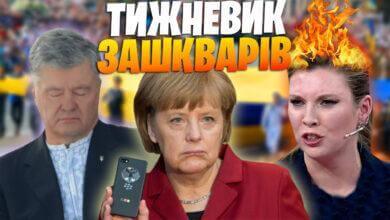 Photo of Тролінг Зеленського, сонний Порошенко і Меркель на зв'язку