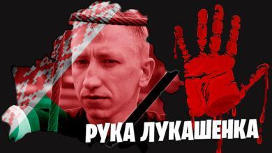 Photo of Вбивство голови Білоруського дому в Україні