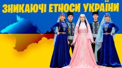 Photo of Корінні народи України: що про них відомо?