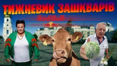 Photo of Діджей Арахамія, корова в басейні та про те як екс-мер Чорткова крав городину