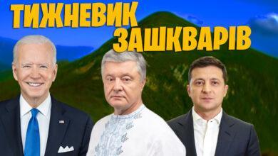 Photo of Зеленський на зустрічі з Байденом, Геращенко знову в МВС та флешмоб на підтримку Порошенка