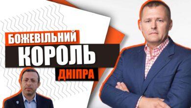 Photo of Борис Філатов – король Дніпра?