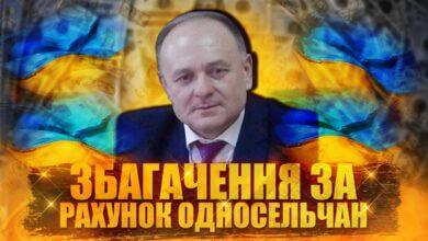 Photo of ГОЛОВА СТЕПАНЬКІВЩИНИ ЗРИВАЄ СЕСІЇ ЗАДЛЯ ВЛАСНОГО ЗБАГАЧЕННЯ!