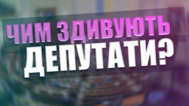 Photo of Відкриття шостої сесії Верховної Ради