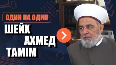 Photo of Верховний Муфтій України: про іслам та мусульман в Україні